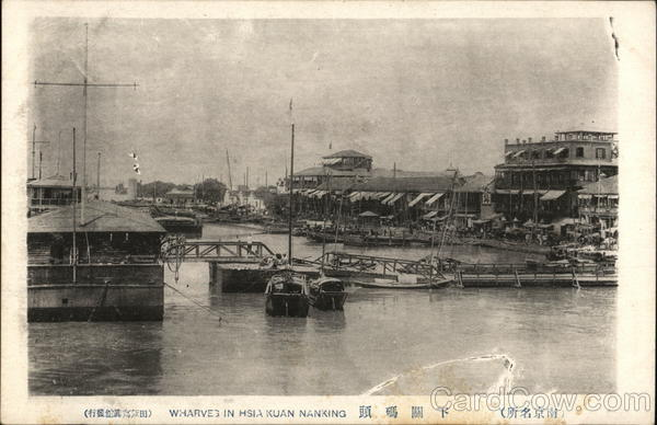 Wharves is Hsia Kuan Nanking China