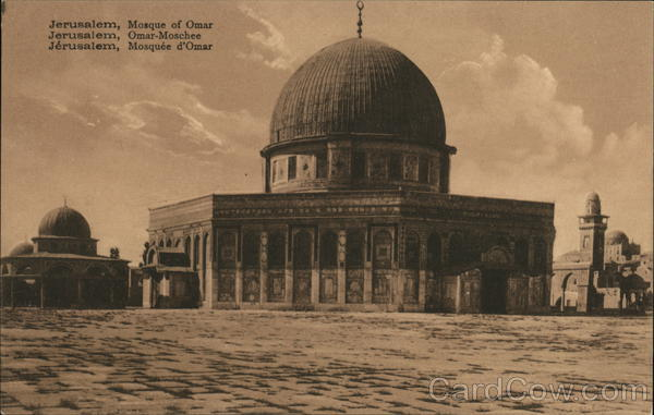 Jerusalem, Mosque of Omar Israel Middle East