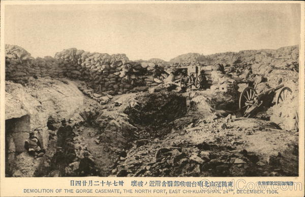 Demolition of the george casemate, The north fort, East Chi-Kuan-Shan, 24th December 1904 China
