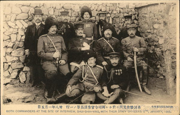 Nogi (Center left), Stoessel (Center right) and their staffs. (End of the Siege of Port Arthur) Shuishiying