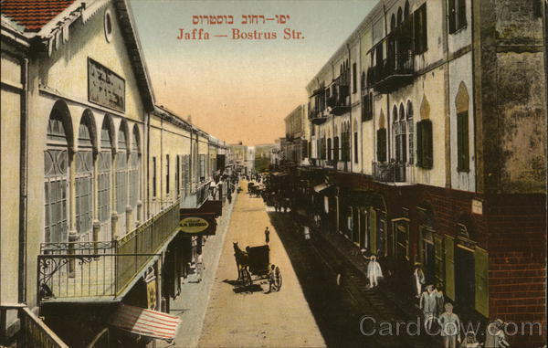 Bostrus Street Jaffa Israel Middle East