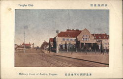 Tsingtao Club. Military Court of Justice, Tingtao Postcard