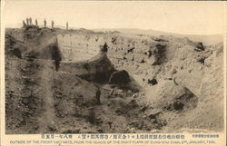 Outside of the front casemate from the glacis of the right flank of shung-shu-shan. 5Th January,1905