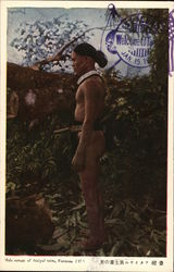 1923 Male savage of Ataiyal Trive, Formosa Postcard