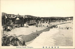 Bathing Beach, Tsingtao 青島海水浴場 Postcard