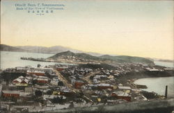Birds of Eye View of Vladivostock