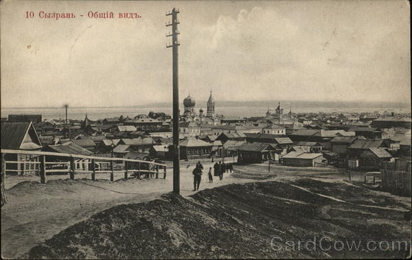 General View Syzran Russia