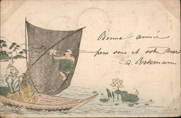 Hand Colored Asian Boat Scene Japan or China?
