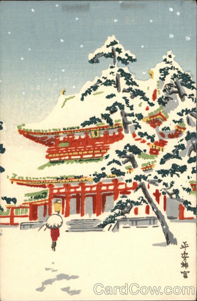 Wintry Scene in Japan T. Tokuriki