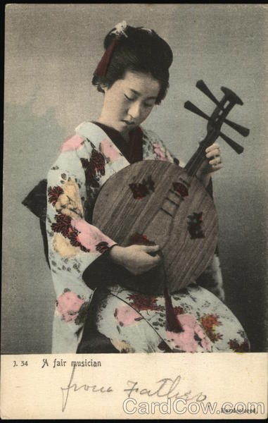 A fair musician (Biwa player) Japan
