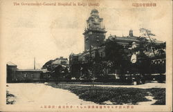 The Government-General Hospital in Keijo (Seoul)