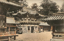 Yomeimon (the main gate)
