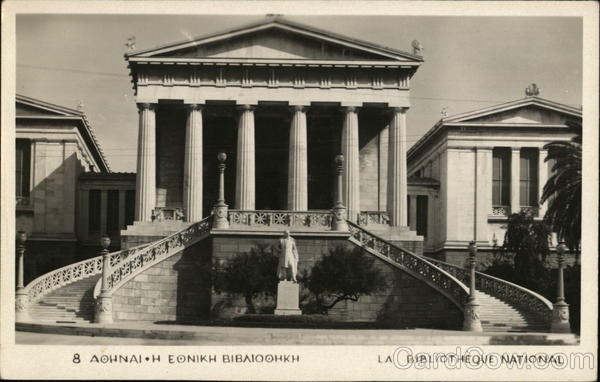 National Library of Greece Athens Greece, Turkey, Balkan States