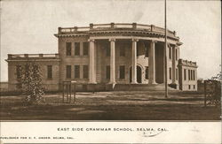 East Side Grammar School