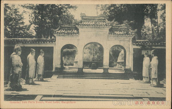 General Yoh Gei's Tomb, West Lake, Hangchow China