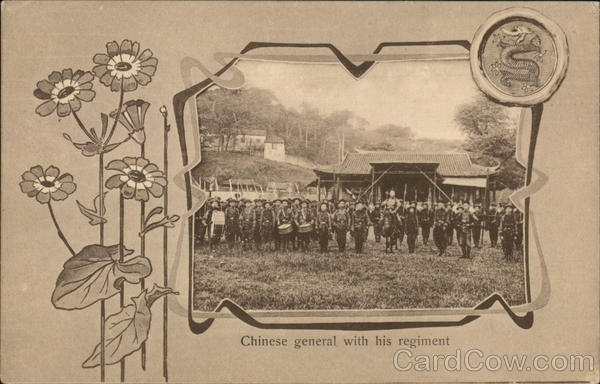 Chinese general with his regiment. China