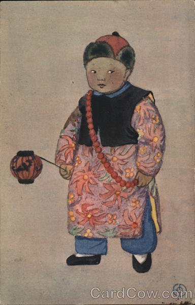 Painting of Chinese Boy China