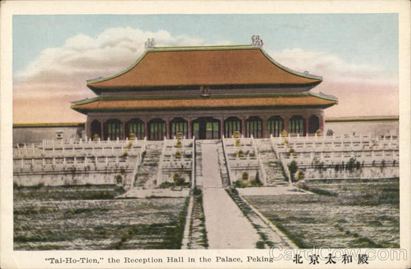 Tai-Ho-Thien, the Reception Hall in the Palace, Peking China