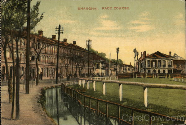 Race Course Shanghai China