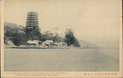 Liu Ho Pagoda, built at the point where the Tsien Tang River epties into the Hangchow Bay, Hangchow