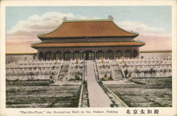 """Tai-Ho-Thien,"" the Reception Hall in the Palace, Peking Postcard"