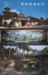 World Famous Waikiki Lau Yee Chai