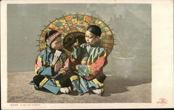 A Bit of Gossip, Japanese Children
