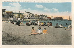 Children's Bathing Beach on Thousand Dollar Road