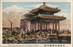 The Lakeside Pavilion in Summer Palace