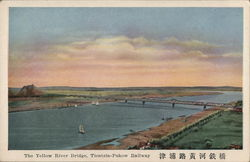 The Yellow River Bridge - Tientsin-Pukow Railway