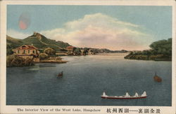 The Interior View of the West Lake Postcard