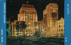 Banking Centre Postcard
