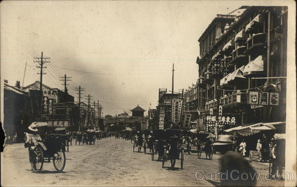 Taiping Road, Chinese Section Hankow China