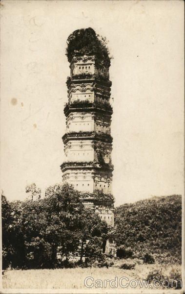 Multi-Storied Tower with Foliage Kin Kiang China