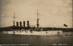 "Cruiser ""West Virginia"""