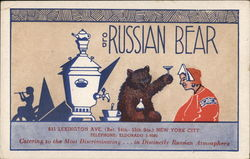 Old Russian Bear