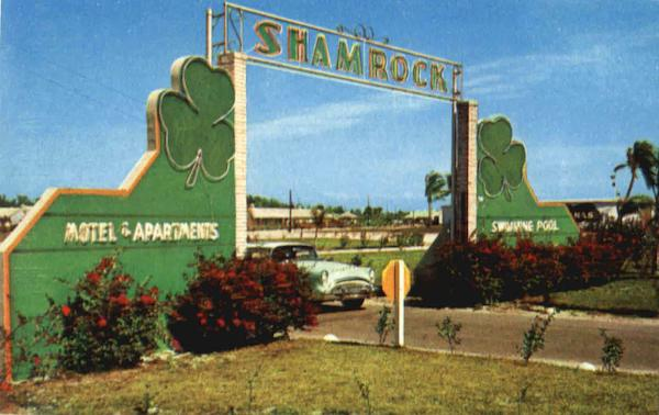 Entrance To Shamrock Village Fort Pierce Florida