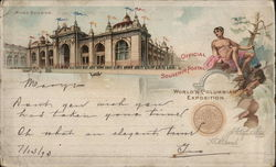 World's Columbian Exposition Official Souvenir Postcard 1893