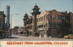 Chinese Temple of Chicago