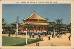 The Temple of Jehol With Its Roof of Gold - Chicago World's Fair