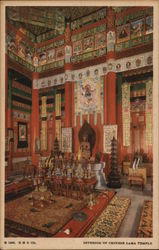 Interior of Chinese Lama Temple