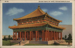 Golden Temple of Jehol - Chicago World's Fair