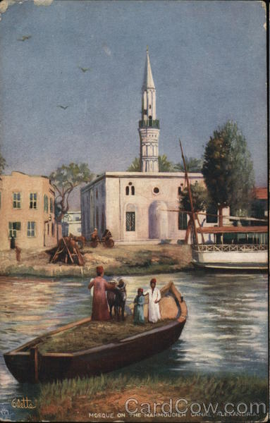 Mosque on the Mahmoudieh Canal Alexandria Egypt Africa