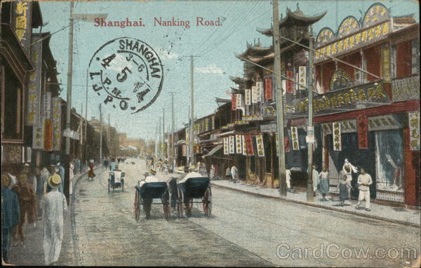 Nanking Road Shanghai China