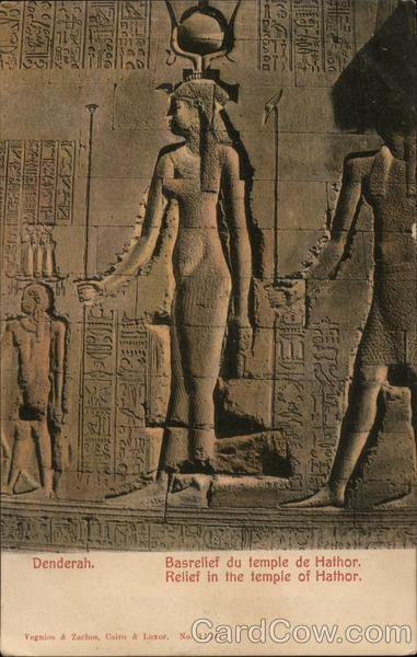 Relief in Temple of Hathor Dendera Egypt Africa