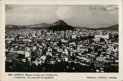 View of City and Mount Lycabettus