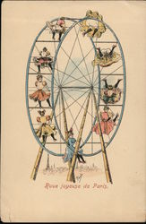Illustration of Ferris Wheel with Girls Showing Bloomers