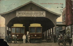 Interurban Station