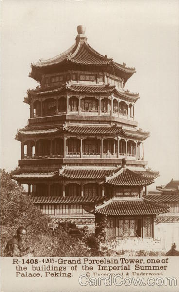 Imperial Summer Palace - Grand Porcelain Tower Peking China