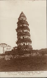 Tiger Hill Pagoda Postcard
